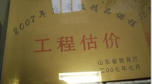 济南标牌厂_铜牌