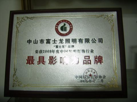 济南标牌厂-不锈钢堆金牌