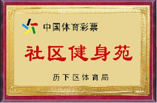 济南标牌厂_济南铜字