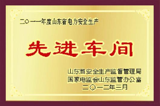 济南标牌厂40x60