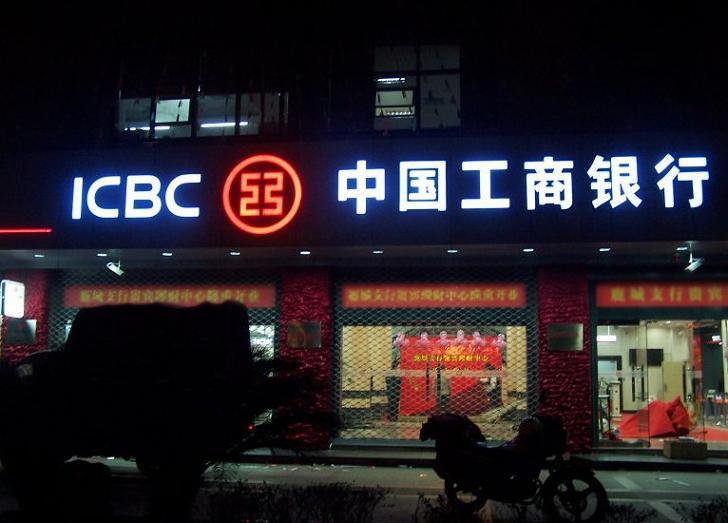 济南标牌厂_发光字
