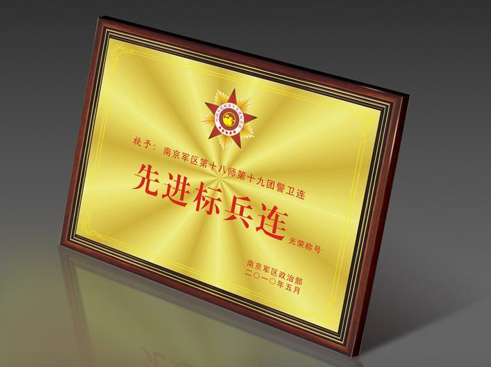 济南标牌厂_铜字铜牌