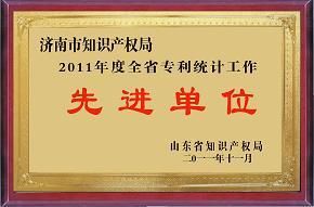 济南标牌制作1370