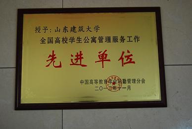 济南利达标牌厂奖牌