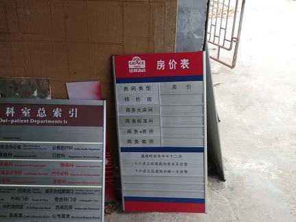 济南铜字厂13706