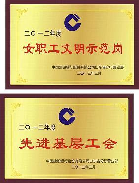济南铜牌,13706