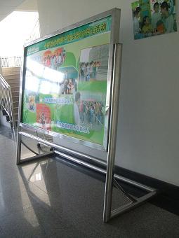 济南利达标牌厂宣传栏