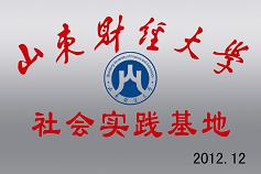 济南铜牌厂13706404495