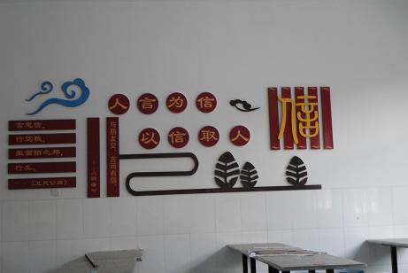 济南标牌厂亚克力字